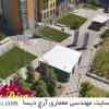 ترفندهای محوطه سازی در طراحی فضای سبز