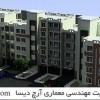 پروژه مجتمع مسکونی طراحی معماری ۵