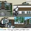 پروژه دانشکده معماری 1