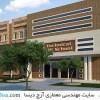پروژه طراحی کامل دانشکده معماری ۲