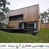 معماری خانه ساحلی (لهستان)