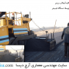 پروژه احداث محور اصلی قزوین – الموت- تنکابن