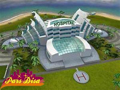 فرم طراحی بیمارستان