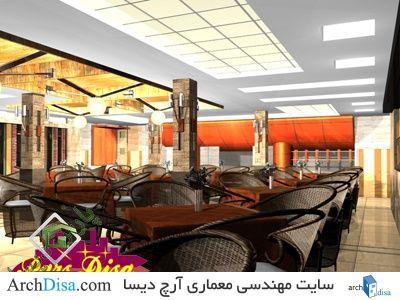 پلان معماری هتل ارشیا (واجارگاه)