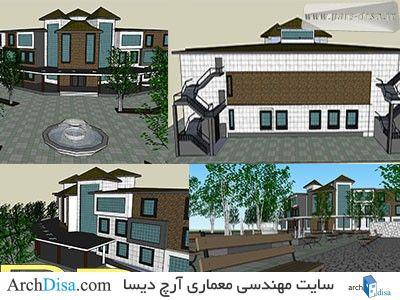 پروژه دانشکده معماری ۱