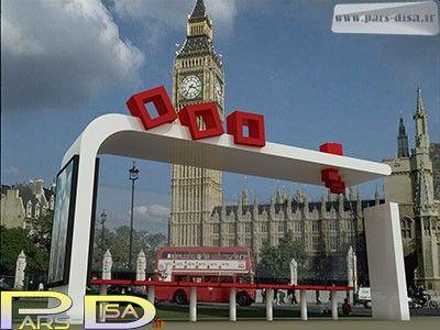 پروژه ایستگاه اتوبوس