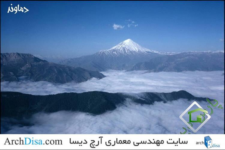 پنجاه عکس هوایی از نقاط مختلف ایران