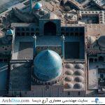 مسجد شاه اصفهان 1978