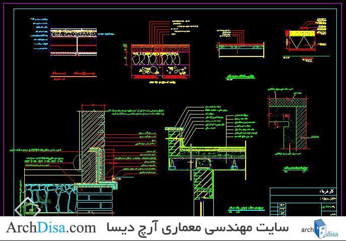 جزئیات و دیتیل های مختلف ساختمان- Construction Details