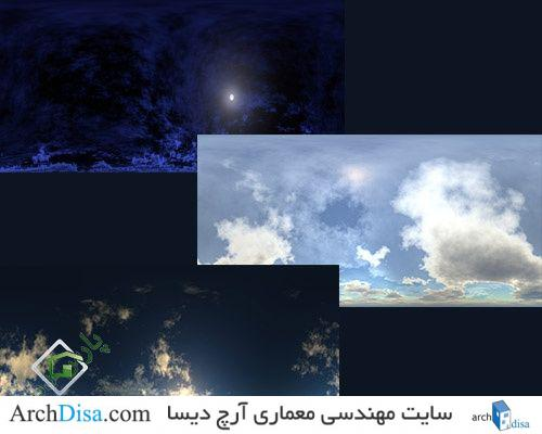 پس زمینه آسمان برایsky backgrounds,3Ds Max