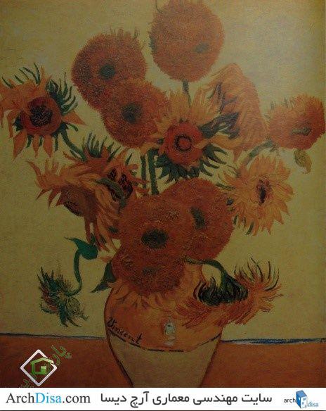 ونسان ون گوگ-گلهای آفتاب گردان