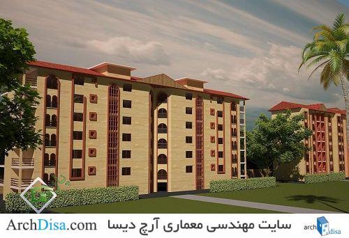 پروژه کامل مجتمع مسکونی ۵