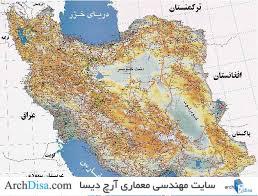 اقلیم چهارگانه ایران