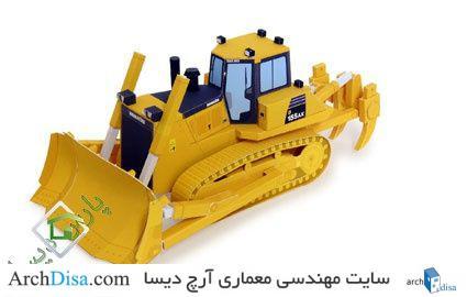 معرفی ماشین آلات ساختمانی فصل هشتم (بولدوزر)