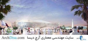۵۵۳۹۳cd4e58ece9fb6000161_qatar-unveils-fifth-world-cup-venue-al-rayyan-stadium-by-pattern-architects_al-rayyan-stadium-day-530x248