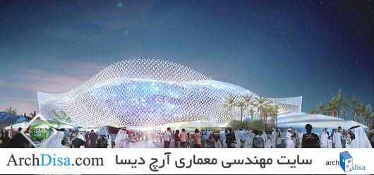 ۵۵۳۹۳cdbe58ece7357000179_qatar-unveils-fifth-world-cup-venue-al-rayyan-stadium-by-pattern-architects_al-rayyan-stadium-entrance-530x248