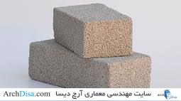beton sabok