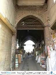 karvansara bazar