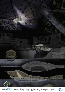 ۵۵۶۶۱۳۶fe58ece3581000003_6-winners-selected-for-oistat-competition-to-design-a-floating-theatre-in-germany_additional_prize_improvisational_theatre-530x749