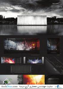 ۵۵۶۶۱۳۹۸e58ece3581000004_6-winners-selected-for-oistat-competition-to-design-a-floating-theatre-in-germany_additional_prize_the_loft-530x749
