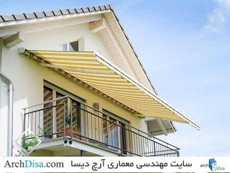 سایبان در طراحی ساختمان