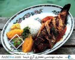 food s
