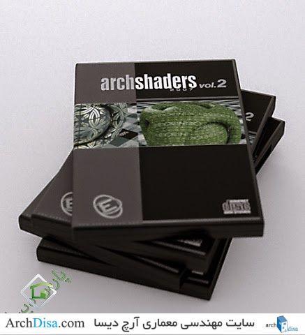 دانلود متریال وی ری مجموعه دوم- Archshaders vol. 2