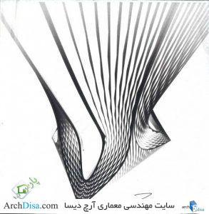 ۵۵۷۱d720e58ece3e7b0000db_17-napkin-sketches-by-famous-architects_zaha-hadid-530x543