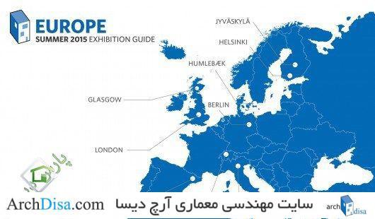 نمایشگاه های تابستانی ۲۰۱۵ اروپا