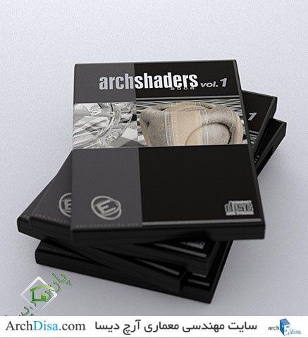 دانلود متریال وی ری مجموعه اول- Archshaders vol. 1