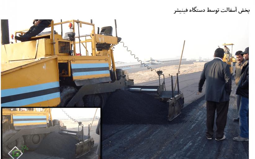 پروژه احداث محور اصلی قزوین - الموت- تنکابن