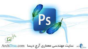 zi9a_photoshop-size