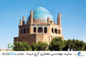 گنبد-سلطانیه-ابهر