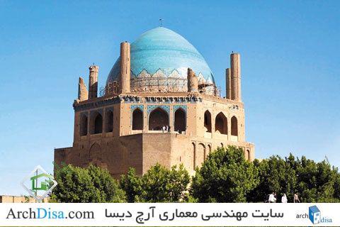 معماری گنبد سلطانیه زنجان