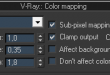 vray-color-mapping-linear-exponential-reinhard-burn-gamma-clamp