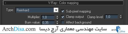 آموزش تصویری تنظیمات وی ری Color mapping (قسمت بیست و سوم)