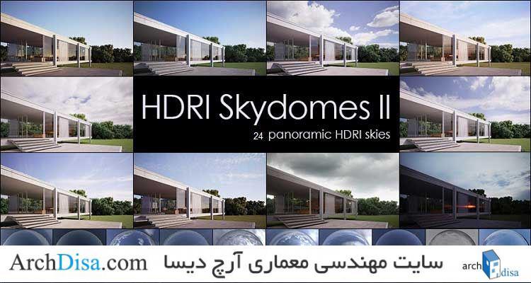 تصاویر HDRI- مجموعه اول