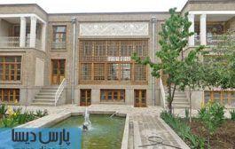 رساله ساماندهی و بهسازی خانه صدقیانی تبریز