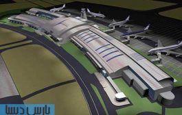 طرح معماری پلان کامل فرودگاه به همراه رندرهای سه بعدی