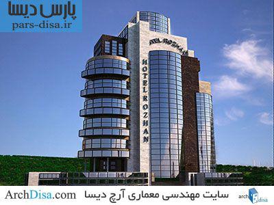 طراحی معماری پلان های هتل ۵ ستاره به همراه رندرهای سه بعدی
