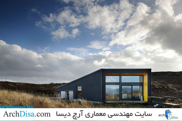 طراحی معماری خانه روستایی مدرن - خانه سیاه