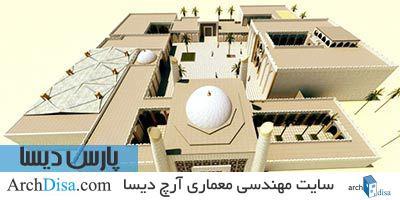 مرکز اسلامی اهل سنت لارستان