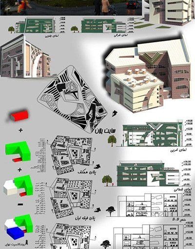 طراحی معماری پلان دانشکده هنرهای کاربردی به همراه فایل رویت