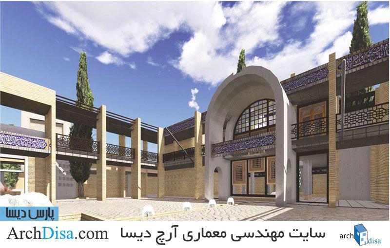 رساله ارشد معماری طراحی مجموعه ی اقامتی- مذهبی - فرهنگی با رویکرد احیا