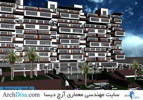 طراحی معماری مجتمع مسکونی با رویکرد معماری پایدار به همراه رندرهای تری دی مکس