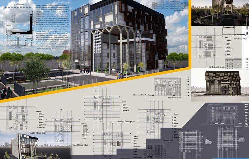 طراحی معماری پلان مجتمع تجاری فرهنگی آموزشی به همراه فایل های رویت