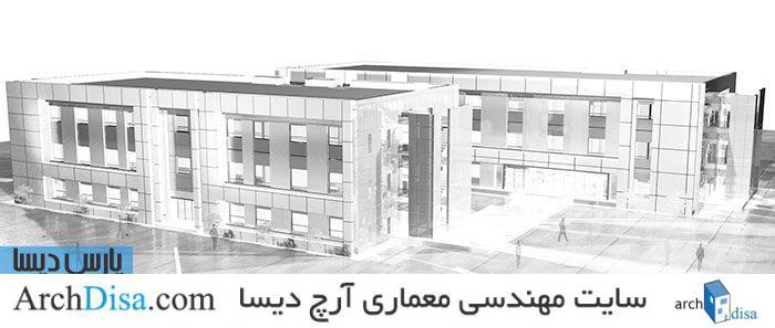 رساله ارشد معماری طراحی مرکز آموزش ایمنی و نجات با رویکرد معماری پایدار
