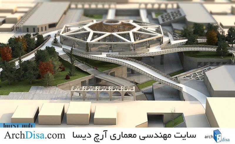 رساله ارش معماری طراحی مرکز گفتگوی ادیان توحیدی