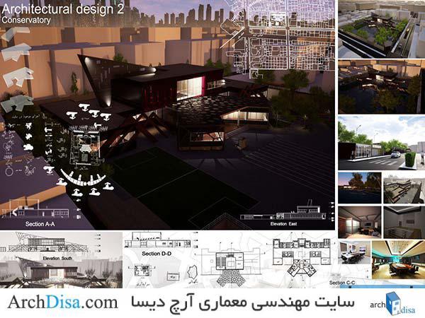 طراحی معماری پلان هنرستان به همراه فایل Revit