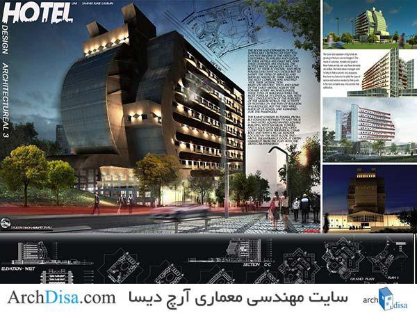 پلان های کامل هتل به همراه فایل های سه بعدی اسکچاپ و Revit